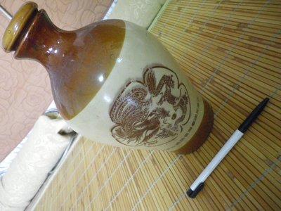 陶瓷 酒甕(含蓋子高度26公分)