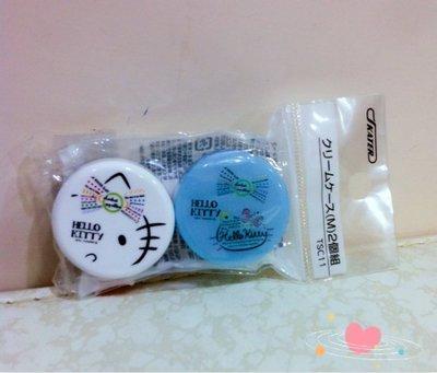 《東京家族》藍\白 Kitty 旅行用 乳霜空盒組 2盒