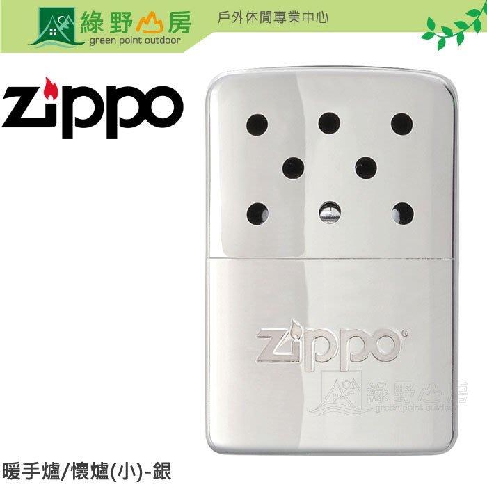 綠野山房》Zippo 美國 暖手爐 懷爐-小 6hr Hand Warmer  銀 40451