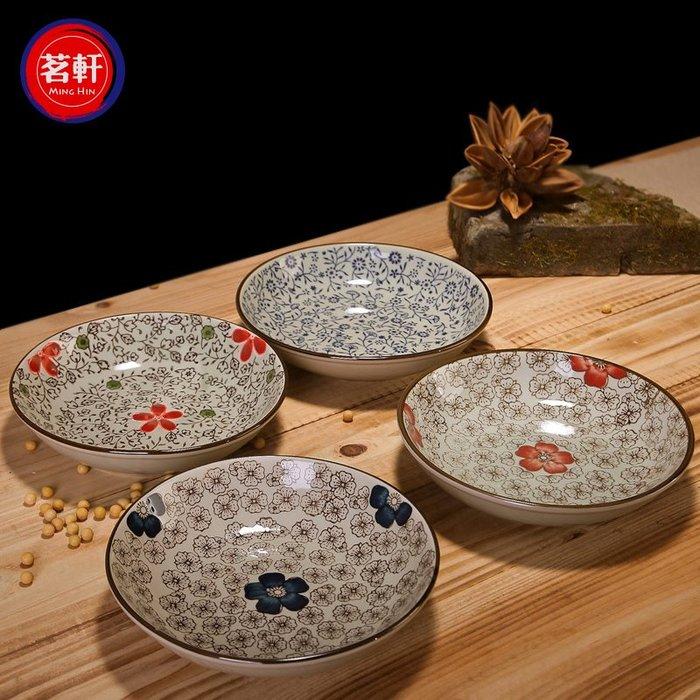 日式釉下彩餐具陶瓷盤子牛排盤酒店創意西餐餐盤菜盤家用魚盤碟子