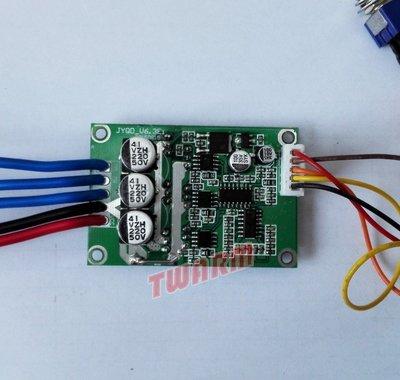 《德源科技》JYQD_V6.3E1 無刷直流電機馬達大功率驅動板大功率驅動器12V-36V 200W 500W