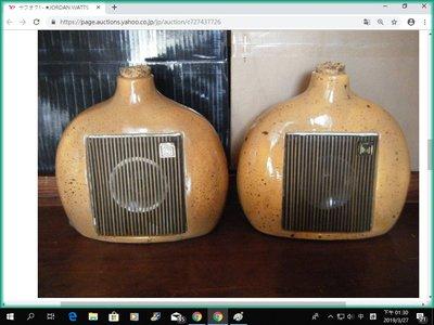 【柯南唱片】jordan watts flagon ceramic 花瓶喇叭