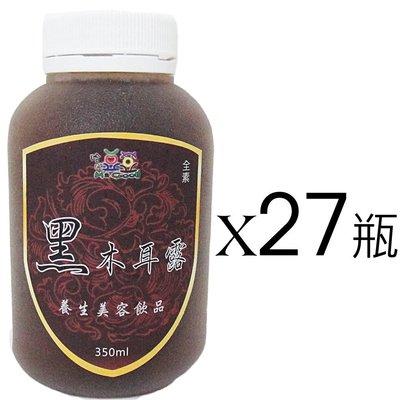 黑木耳露350ml X27瓶-含運