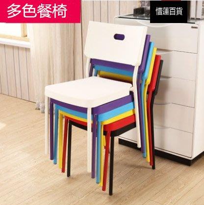 餐椅北歐成人塑料靠背書桌凳子白色書房椅子家用時尚餐廳現代簡約靠背凳