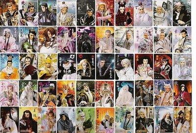霹靂群雄卡前身英雄卡3代一套50張(40張普卡 10張透明卡)