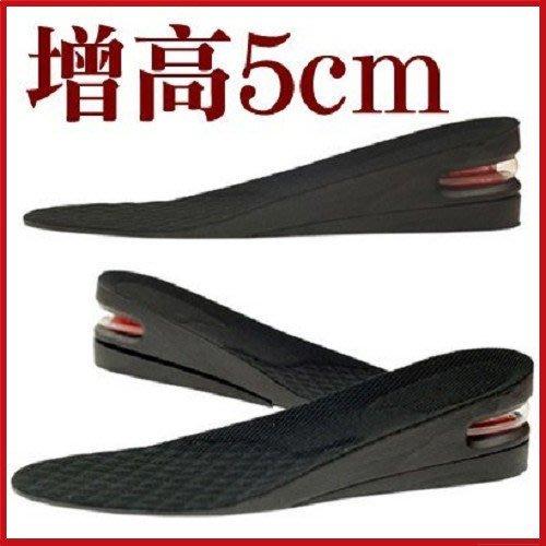 隱形氣墊防震減壓5cm雙層內增高鞋墊   運動鞋【 AF02005】  99愛買