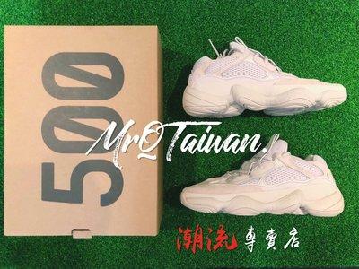 [現貨us4.5 22.5 賣場]  Adidas Yeezy 500 Blush 經典初代男女復古老爹鞋 DB2908