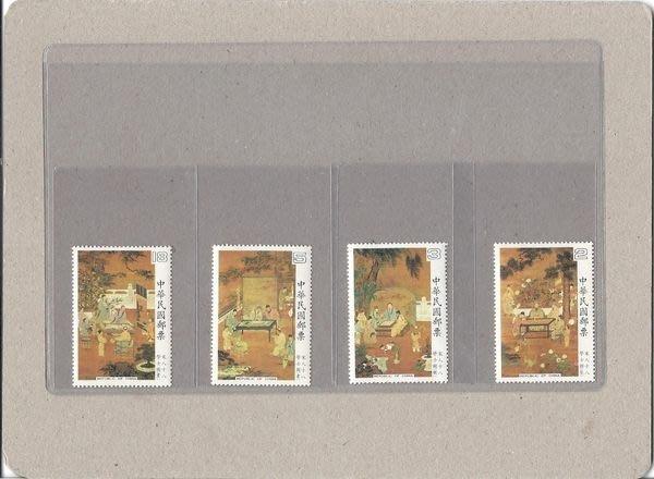 特210 宋人十八學士圖古畫郵票 回流上品