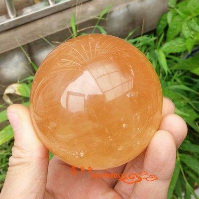 【福寶堂】水晶碎石天然方解石黃水晶球擺件家居風水擺飾原石打磨