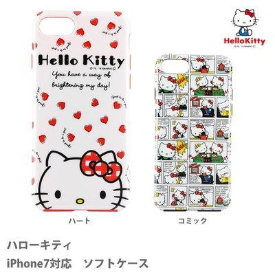 尼德斯Nydus 日本正版 三麗鷗 Hello Kitty 凱蒂貓 TPU軟殼 手機殼 4.7吋 iPhone7