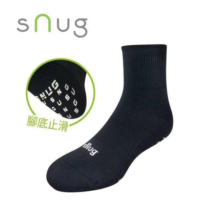 SNUG動能氣墊運動襪(止滑款)