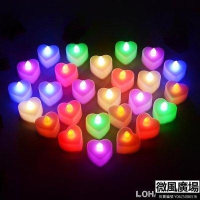 電子蠟燭浪漫LED蠟燭燈生日求婚表白蠟燭創意心形情人節布置蠟燭【微風廣場】