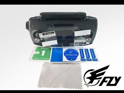 【 E Fly 】DJI 大疆 Mavic Pro 御 配件 鏡頭 貼膜 保護膜 遙控器 空拍機 實體店面 專業維修