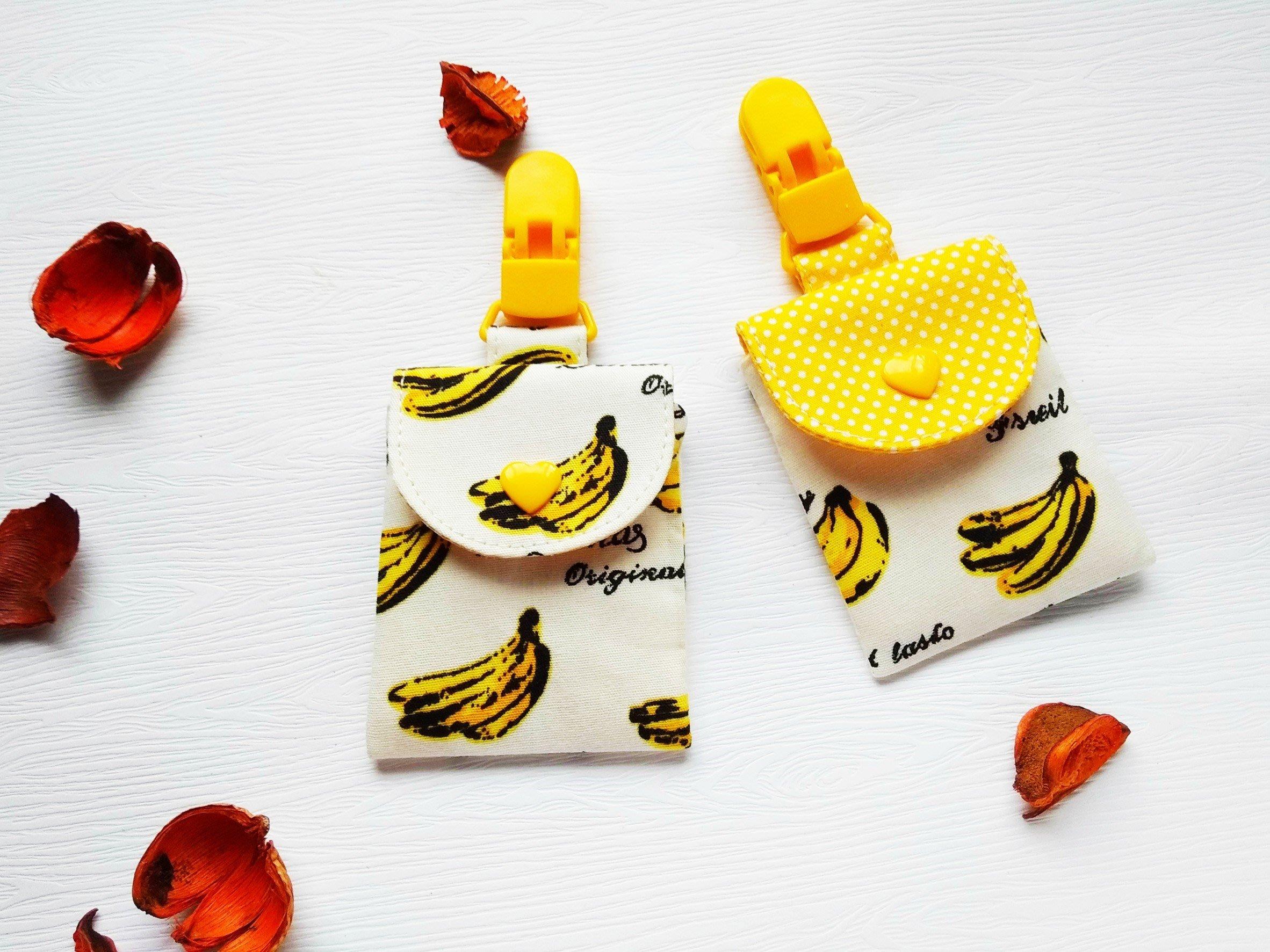 香蕉/平安符袋/香火袋/護身符/茉莉布手作/手工製作
