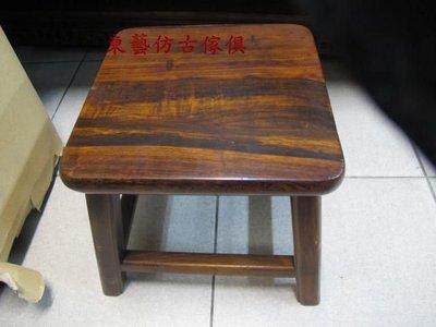 東藝仿古傢俱~~雞翅木低四方板凳(30*30*28.5公分)面整片
