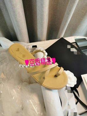 ♥空姐精品♥春夏最新 小香風格甜美珍珠設計平底拖鞋 夾腳涼拖鞋
