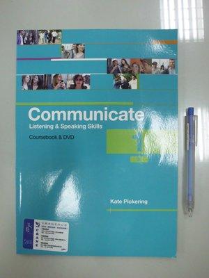 A11-4『Communicate:Listening and Speaking Skills 1 BI (附3光碟)』