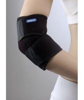 【辛緹卓安】遠紅外線 運動護肘 台灣製  YASCO醫療護具(未滅菌)-ONE SIZE -72440