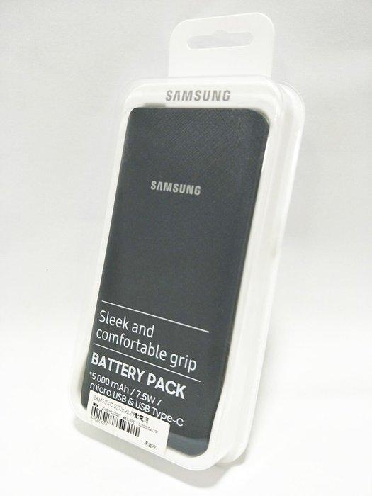【熊秀】《全新附發票》原廠 SAMSUG 行動電源 5000mAh EB-P3020 三星 支援Micro&Type-C