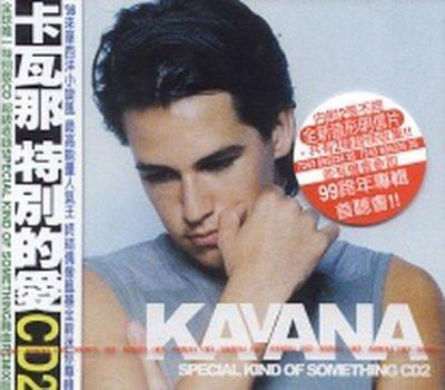 【出清價】特別的愛(CD2) SPEClAL KIND OF SOMETHING/卡瓦那---724389522525
