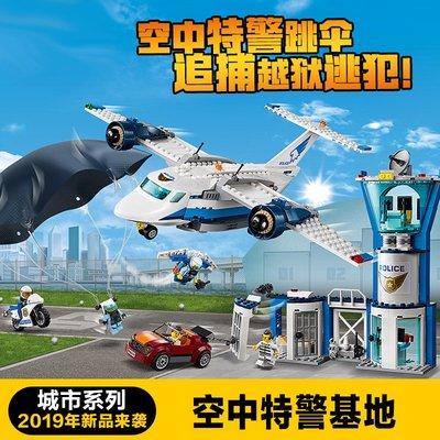 樂高城市組空中警察基地飛機追捕60210男孩益智拼裝拼插玩具積木