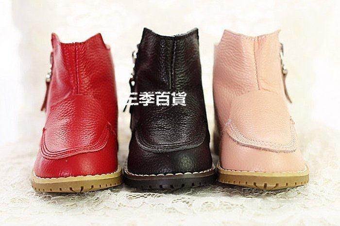 三季^長成^冬季兒童韓版鞋子潮女童真牛皮馬丁靴中小大兒童棉靴子特❖711