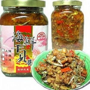 漁翁島海鮮干貝醬