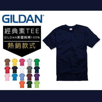 GILDAN 真品 美國棉 純棉 輕質感 中性 (藏青) T恤 夏季 新款 素色 情侶裝 短袖 上衣 大學 團服