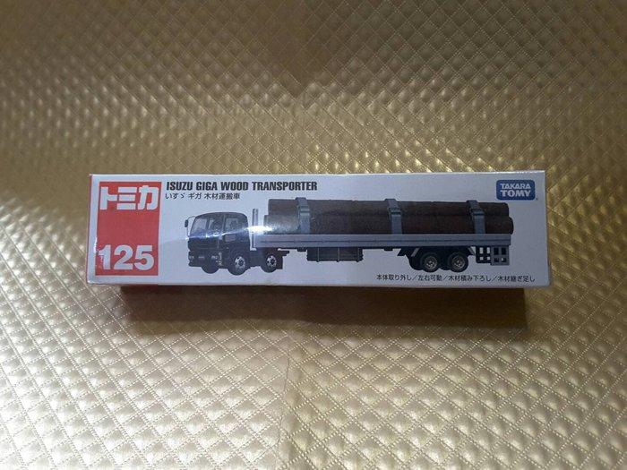 TOMICA 125 ISUZU GIGA木材搬運車/合金車/TAKARA TOMY/TM 125