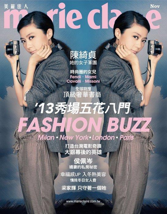 2012 十一月號 第235期 美麗佳人 Marie Claire 陳綺貞,與他的女子軍團