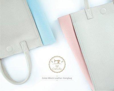 Cest Si Bon|【現貨限量】粉嫩系真皮拼色手提包