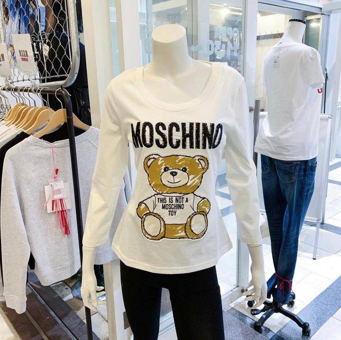 Moschino Teddy Bear Tee 小熊 Tee 白