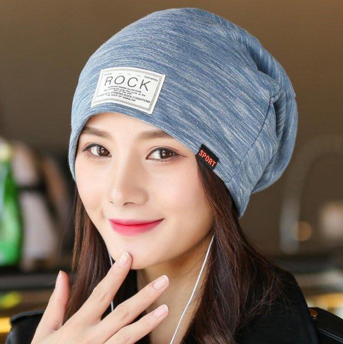☜男神閣☞冬季保暖帽子護耳加厚韓版男女通用騎行登山滑雪防風保暖面罩