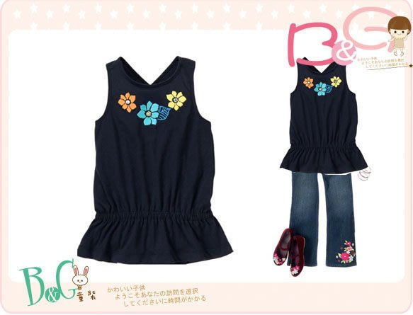 【B& G童裝】正品美國進口GYMBOREE刺繡花圖樣寶藍色背心上衣7yrs