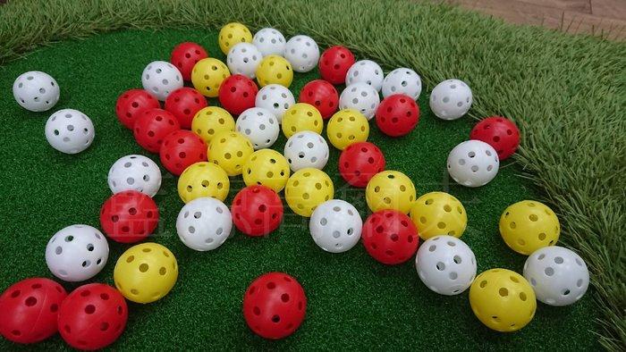 藍鯨高爾夫 (台灣製)高爾夫空心球 洞洞室內球 空心球 室內練習球 MIT (10入)