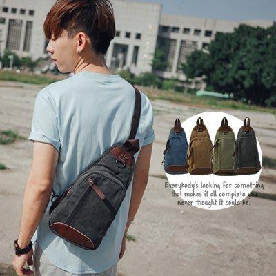 柒零年代【N9562J】皮革拼接帆布斜跨包單肩背包(BN8584)