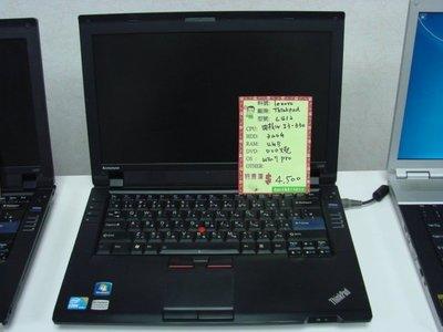 二手筆電Thinkpad L412(四核I3-330M/4GB/320GB/DVD 燒/WIN 7 PRO)$4000
