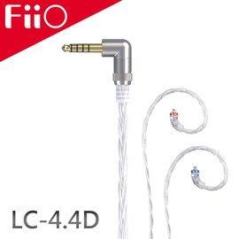 【風雅小舖】【FiiO LC-4.4D 高純度單晶體純銀MMCX繞耳式耳機旗艦平衡升級線(4.4mm)】