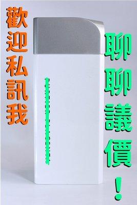 [全新正品] 鹿胎素第六代 免運費【100%正品】口服膠囊 幹細胞膠囊 全新未拆封 營養食品 p[大紅豆]