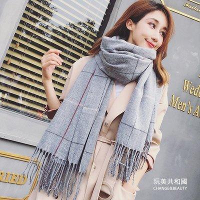 韓版暖暖仿羊絨格子圍巾披肩-菱格保暖女圍巾【SA0014】玩美共和國