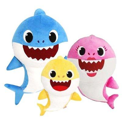 Supersale 整點特賣  鯊魚家族發聲音樂絨毛娃娃 Baby Shark (共3款可任選)