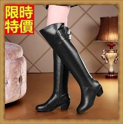長靴 過膝女靴子-純色百搭英倫時尚真皮帥氣女馬靴2色71ab30[獨家進口][米蘭精品]