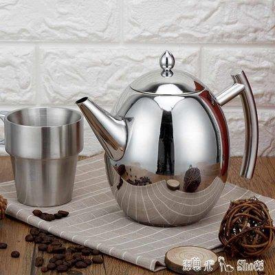 加厚不銹鋼茶壺咖啡泡茶壺帶濾網酒店餐廳飯店用電磁爐燒茶大茶壺