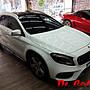 Dr. Color 玩色專業汽車包膜 M- Benz GLA180...
