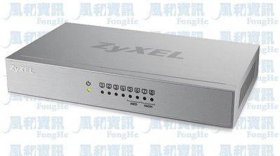 合勤 ZyXEL GS-108B V3...