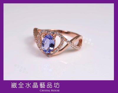 【崴全水晶】頂級 天然 丹泉石 戒指 氣質款