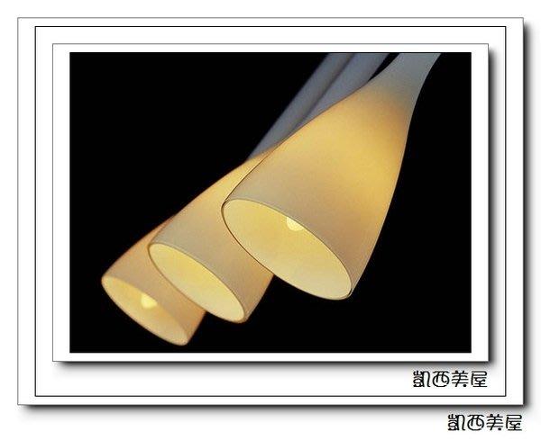 凱西美屋 義大利時尚餐吊燈 玉光燈罩三燈 白玉玻璃吧台燈