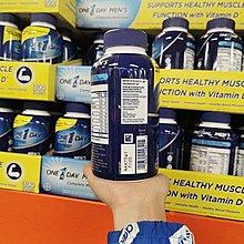 【貓兒美國代購】美國直郵 Bayer拜耳One A Day男性復合維生素多礦物質300粒保健品