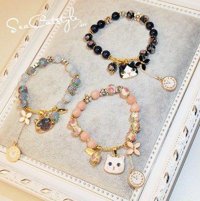 韓國東大門甜美小貓咪花朵鐘表多元素四葉草串珠手鍊手飾女  初語生活  櫻桃時尚