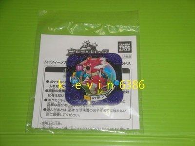 東京都-神奇寶貝TRETTA Tretta 獎盃級別 紫色 P卡 紅色暴鯉龍  (台灣機台可刷) 現貨